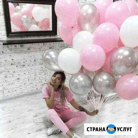 Воздушные шары Хабаровск