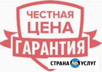 Ремонт компьютеров Ижевск