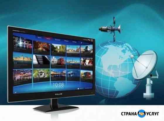 Цифровое телевидение TV-2 настройка Севастополь
