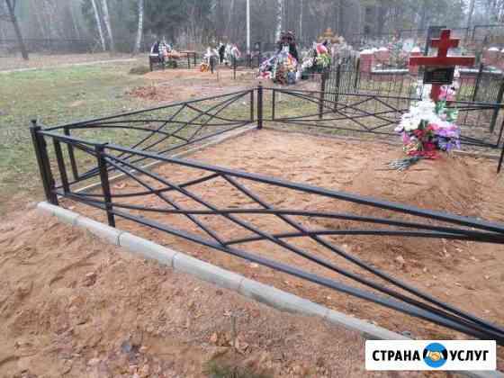 Ограды на кладбище Десногорск
