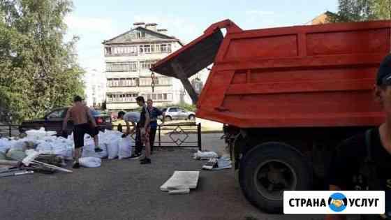 Вывоз мусора Сыктывкар