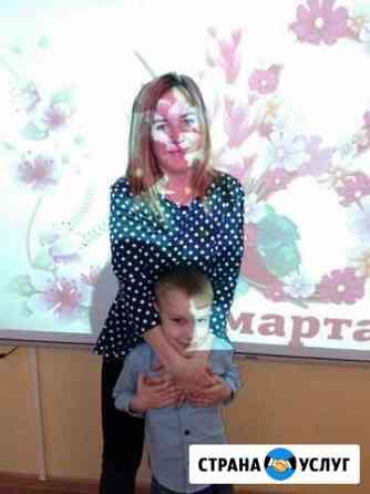 Сопровождение ребенка Тольятти
