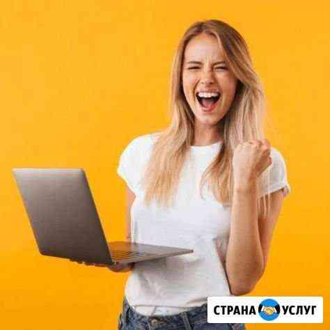 Продвижение инстаграм Красноярск