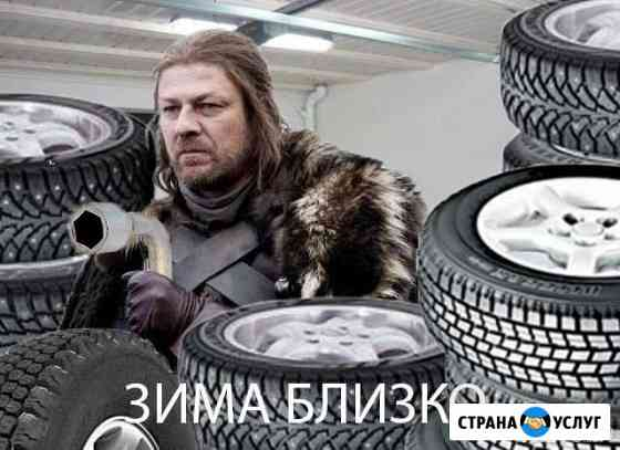 Летнее и зимнее хранение Новороссийск