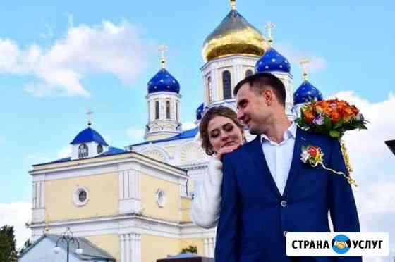 Свадебный фотограф и Видеограф Елец