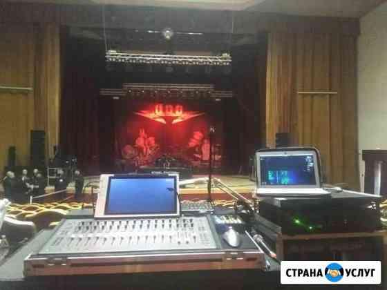 Концерты, свадьбы, корпоративы мероприятия наивысш Владикавказ