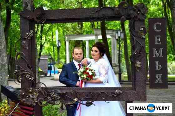 Фотограф на свадьбу Орёл