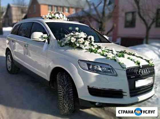 Прокат машины на свадьбу Жердевка