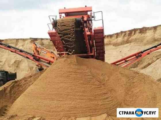 Песок Йошкар-Ола