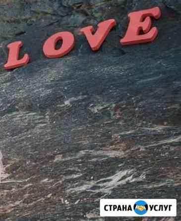 Объемные буквы love из пенопласта.Украшения Северск