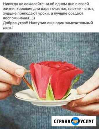 Сиделка-няня Пермь