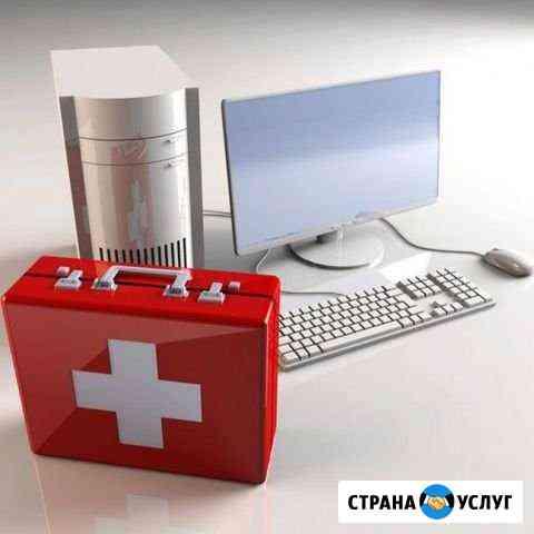 Настройка, ремонт и обслуживание пк и ноутбуков Петрозаводск
