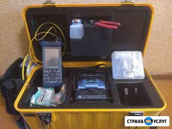 Сварка оптоволокна (волс, ремонт) монтаж. 24 часа Омск
