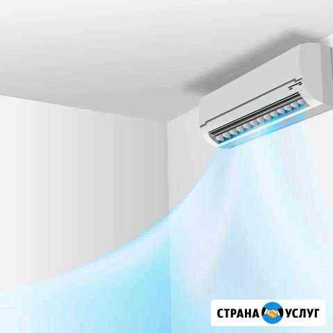Монтаж кондиционеров/систем вентиляции Томск