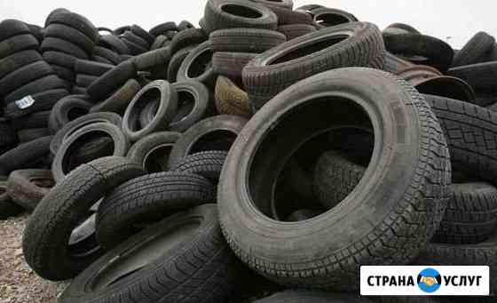 Принимаем отработанные покрышки Астрахань