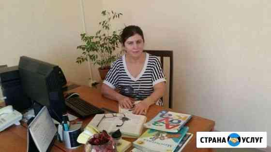 Подготовка к школе, начальные классы Адыгейск