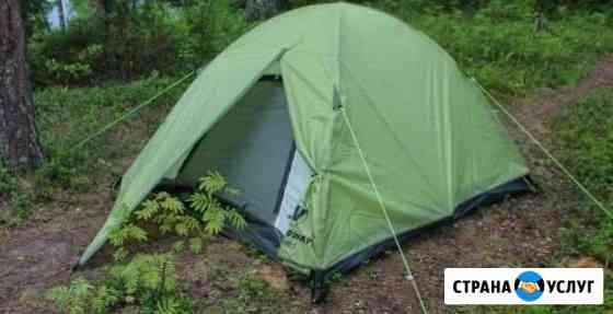 Прокат туристического оборудования (палатка) Пенза
