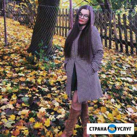 Репетитор по истории и обществознанию Псков