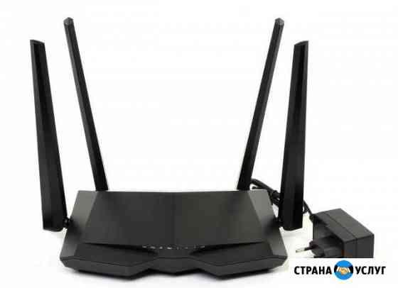 Настройка роутера WiFi Калининград