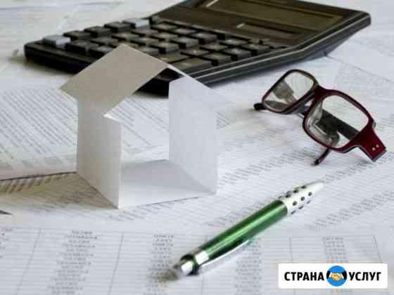 Бухгалтерские услуги Воркута