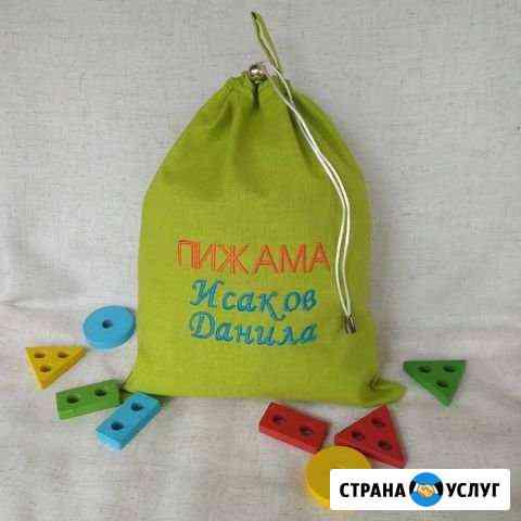 Мешочки для одежды и детского сада Севастополь
