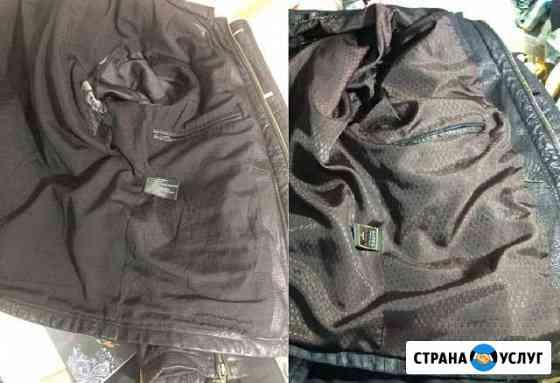 На куртке порвался подклад Приноси к нам Заменим Тюмень