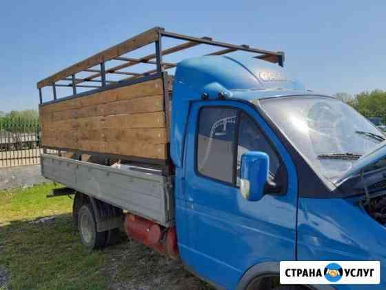 Перевозка грузов,скот Лиман