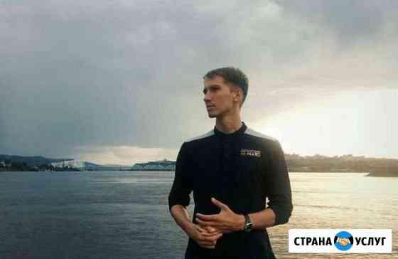 Психолог, слушатель, мотивирую Красноярск