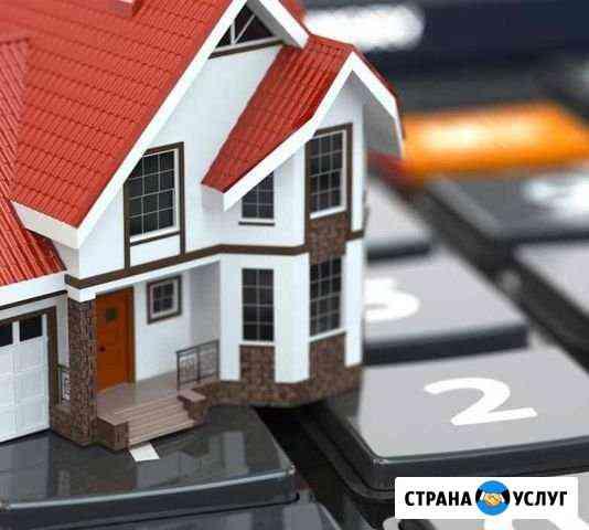 Все виды услуг в сфере недвижимости Брянск