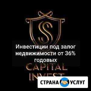 Инвестиции в займы под залог квартиры 48 годовых Вилюйск