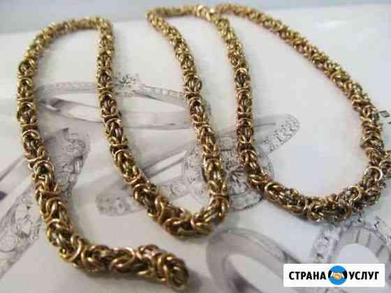 Изготовление, ремонт ювелирных украшений Симферополь