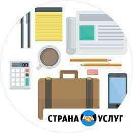 Разработка и создание бизнес-сайта Ижевск