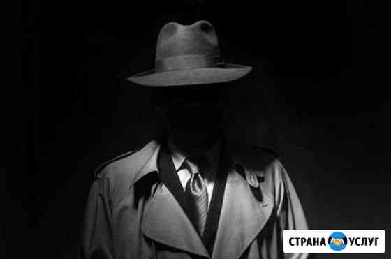 Частный детектив Самара