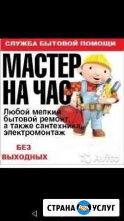 Любая работа, звоните договоримся Алексеевка Белгородской области