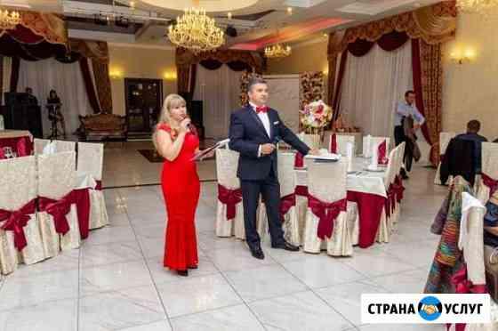 Ведущие на свадьбу Черкесск