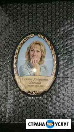Портреты на памятник (фотокерамика) Елизаветинское