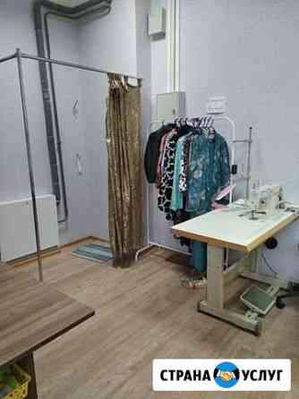 Ремонт одежды и пошив Омск