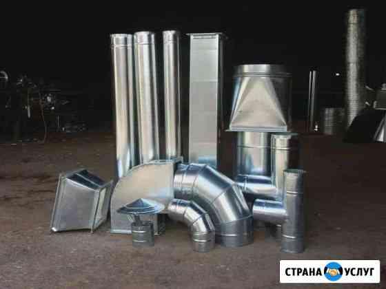 Изготовление вентиляции Улан-Удэ