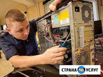 Ремонт компьютеров ноутбуков, компьютерная помощь Нижневартовск