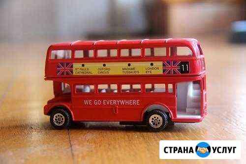 Занятия по английскому языку для детей от 1 года Петрозаводск