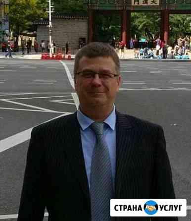 Помощь в развитии бизнеса Томск