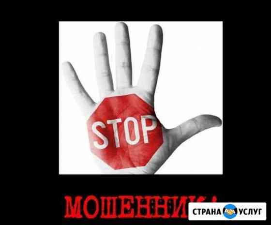 Помогу в консультации при покупке б/у и нового сма Саранск