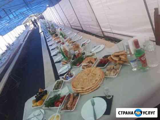 Организации и обслуживание поминальных мероприятии Владикавказ