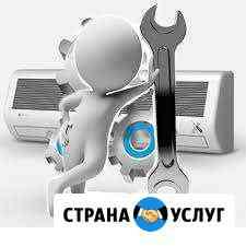 Установка кондиционеров Оренбург