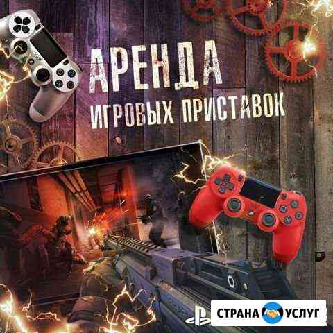 Аренда Приставки/ps 4 / Sony Playstation 4 slim Вологда