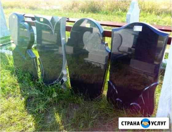 Изготовление и установка памятников Саратов