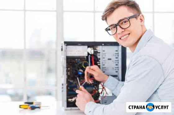 Выездной ремонт компьютеров, ноутбуков и принтеров Нижневартовск