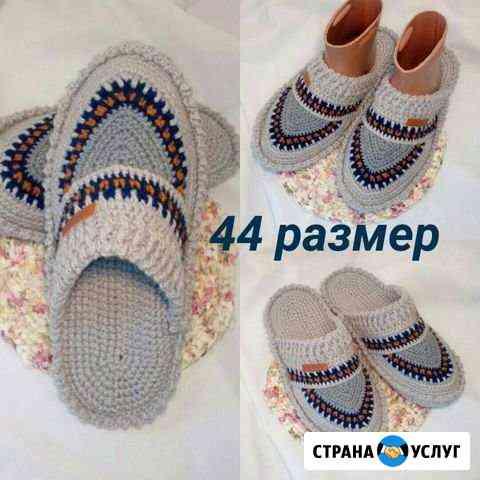 Вяжу на заказ мужские тапочки Козьмодемьянск