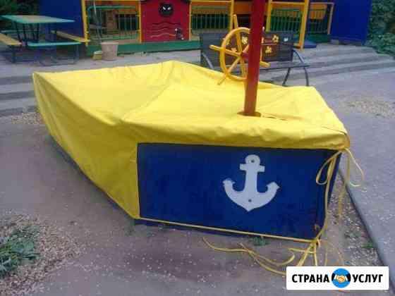 Укрытие для песочницы (чехол) Нижний Новгород