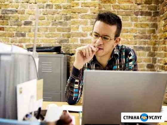 Ремонт Компьютеров Ремонт Ноутбуков Архангельск
